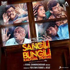 Sangili Bungili Kadhava Thorae (2017) FLAC Songs Download [Lossless Quality] - Tamil HD Audio