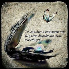 Greek Words, Greek Quotes, Picture Quotes, Cool Words, Life Is Good, Cool Photos, Motivational Quotes, Inspirational, Nice