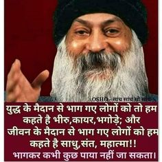 Osho, Einstein, Quotes, Movies, Movie Posters, Quotations, Films, Film Poster, Cinema