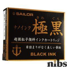 Sailor Kiwa-Guro Black Pigment Ink Black Pigment, Pigment Ink, Sailor Pens, Ink Cartridges, Bullet Journal, Board, Planks