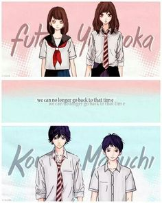 "Ao Haru Ride ""We can no longer go back to that time...."""