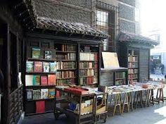 Librería San Gines (Madrid, España) Madrid, Bookstores, Shop, Ideas, Shopping, World, Libros, Thoughts, Libraries