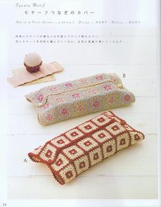 "Photo from album ""Asahi original. Fashionable Сrochet, on Yandex. Crochet Motif Patterns, Flower Patterns, Knitting Patterns, Crochet Box, Cute Crochet, Crochet Shoes, Crochet Doilies, Boyfriend Crafts, Japanese Patterns"