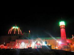 mosque jame in moharram قدمت قرن اول هجری