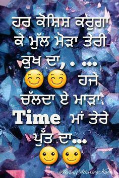 chahal