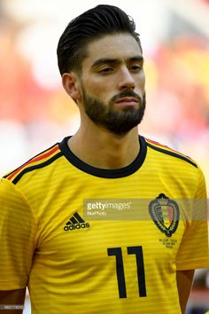 Yannick Carrasco of Belgium during the 2018 FIFA World Cup Group G match between Belgium and Tunisia at Spartak Stadium in Moscow, Russia on June 23, 2018