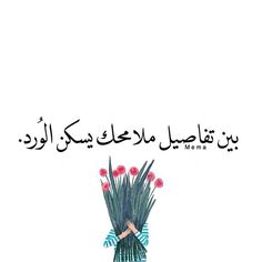 Quotesmema |مُقتبساتْ ميما : Photo