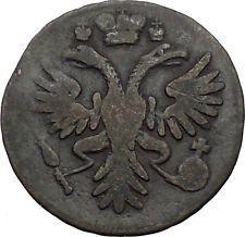 1731 ANNA IVANOVNA Russian Empress Antique Denga 1/2 Kopek Coin Eagle i56446 https://trustedmedievalcoins.wordpress.com/2016/07/02/1731-anna-ivanovna-russian-empress-antique-denga-12-kopek-coin-eagle-i56446/