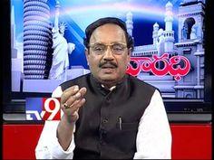 T-Cong leader Kamalakar Rao on AP politics with NRIs - Varadhi - USA - Part 2