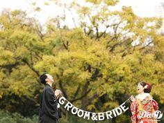 491a1977bb672e9f83e984dc6db2f6af Wedding Kimono, Japanese Wedding, Japanese Kimono, Wedding Photoshoot, Engagement Photography, Wedding Engagement, Bride, Couple Photos, Popular