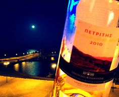 Xynisteri grapes on a cool night in Zygi. Summer nights calling Cyprus Wines