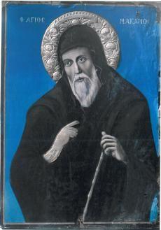 Orthodox Prayers, Saints, Spirituality, Movies, Movie Posters, Fictional Characters, Films, Film Poster, Spiritual