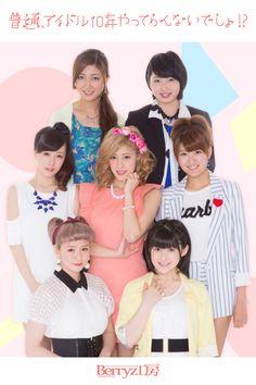 #Berryz_Kobo | Berryz工房