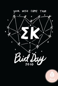 Geneologie   Wishes   Cosmic   Astrological   Sigma Kappa   Bid Day Father Daughter Quotes, Father Quotes, Sister Quotes, Family Quotes, Sigma Kappa, Theta, Sorority Recruitment Shirts, Inspiring Quotes About Life, Inspirational Quotes