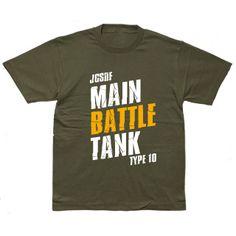SAKAKI 10式戦車Tシャツ 陸上自衛隊の4代目となる国産主力戦車「10式戦車」をデザインしたTシャツ。  火力・機動力・防御力の向上、小型・軽量化を達成。 装備化年度が平成22年度(2010年度)になることから「10式戦車」と名付けられました。 第2世代の74式戦車の後継として、部隊配備が進められています。  フロントデザインは「MAIN BATTLE TANK(主力戦車)」「JGSDF」「TYPE 10」と、文字中心のデザイン。 バックプリントは10式戦車を横からデザインしました。