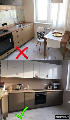 Kitchen Room Design, Home Room Design, Kitchen Cabinet Design, Modern Kitchen Design, Interior Design Kitchen, Kitchen Decor Themes, Home Decor Kitchen, Kitchen Furniture, Home Kitchens