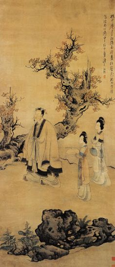 Two ladies and a gentleman from the Ming Dynasty