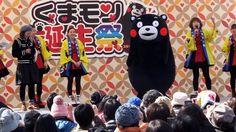 くまモン誕生祭2017 あずさお姉さんの暴走に皆置いてけぼり(笑)