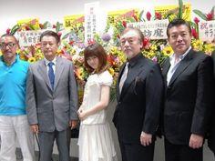 Niigaki Risa to start her acting career in movie, 'Tobidase Shinsengumi!'