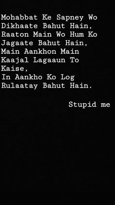 Stupid me Friend quotes distance Friend-quotes-distance Happy couple quotes Laughter quotes Change quotes Quotes Wallpaper quotes Quotations Attitude quotes Strong quotes New beginning quotes Friendship day quotes Long distance quotes Thinking quotes Shyari Quotes, Snap Quotes, Karma Quotes, True Quotes, Quotes Adda, Diary Quotes, First Love Quotes, Love Quotes Poetry, Love Quotes For Him