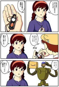 Funny Jokes, Hilarious, Studio Ghibli Movies, Funny Comics, Comedians, Cool Pictures, Cartoon, Humor, Manga