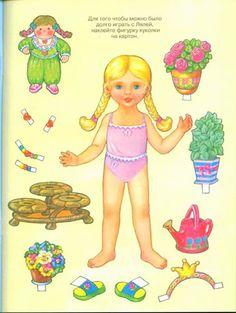 (⑅ ॣ•͈ᴗ•͈ ॣ)♡                                                             ✄Lale Doll - age  4