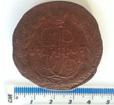 Rare 1767 coin 5 kopeks kopiika Russia EM