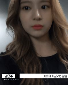 Kpop Girl Groups, Kpop Girls, People Leave, Japanese Girl Group, All About Eyes, Flow, Gifs, Babies, Random