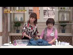세탁. 페딩 손세탁법 - YouTube