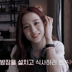 Ji Soo, Blackpink Jisoo, Kim Jennie, Face Claims, Mochi, Rose, Twins, Idol, My Love