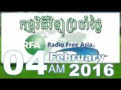 RFA Khmer Radio News,04 February 2016,Morning,Khmer Radio News,RFA Khmer...