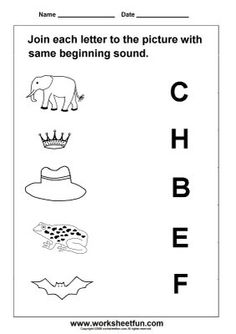 beginning sound FREE WORKSHEETS