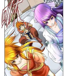 Tales of Demons and Gods Subtitle Indonesia