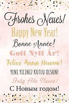 #neujahrswünsche #neujahrsgrüße #grüße ster #spruch #grüße Frohes neues Jahr ★ Neujahrsgrüße zum Ausdrucken!