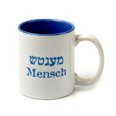 Not sure if owning one of these would qualify me a mensch or if my father would have had to give it to me for it to mean anything. As a preteen I would have given anything for that kind of validation. The Mensch mug, by Barbara Shaw, $11.00 on discounted sale at Fab.