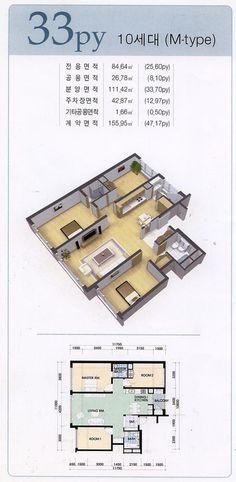 유엔빌리지 - U&I Horse Barn Designs, Interior Architecture, Interior Design, Home And Living, Townhouse, House Plans, Floor Plans, House Design, How To Plan