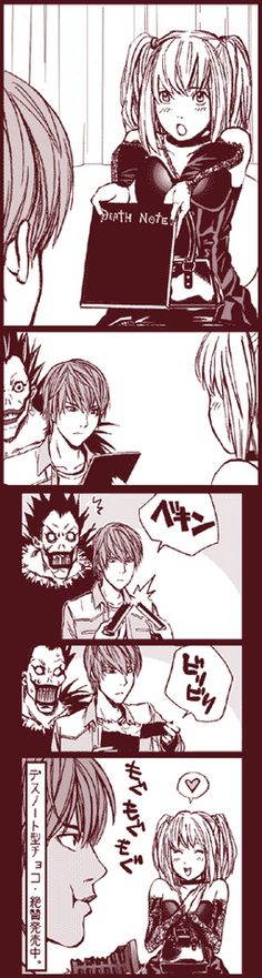 「【DEATH NOTE】ログ」/「由」の漫画 [pixiv] <--- Well, this changes things considerably!