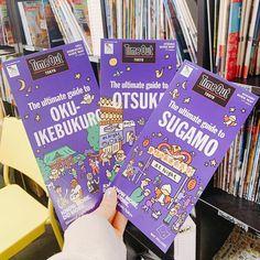 地図 池袋 MAP Ikebukuro Tokyo Berlin, Tokyo, Japanese, Cover, Japanese Language, Tokyo Japan