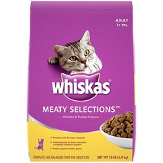 WHISKAS Adult Dry Cat Food >>> For more information, visit image link. (This is an affiliate link) #PetCats