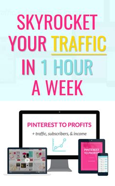 Want to grow your blog traffic, subscribers and online income? Pinterest to Profits will teach you how to do just that! McKinzie goes over how to create the perfect profile, how to make viral pins, how to find group boards, automating your pins & so much more! Click through to see how you can start growing your traffic & income today! #aff