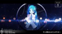 【初音ミク - Hatsune Miku】Plastic Voice【PV】Jrharbort Production Channel