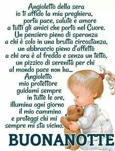 Buonanotte di cuore Good Night, Good Morning, New Years Eve Party, Inspirational Thoughts, Famous Quotes, Life Lessons, Decir No, Quotations, Improve Yourself