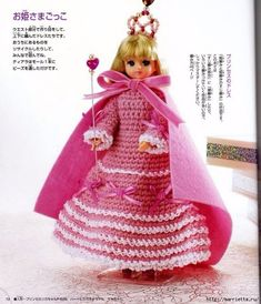 Album Archive - My favorite doll book 15 Licca Decorative Bells, Crochet Hats, Album, Dolls, Christmas Ornaments, My Favorite Things, Holiday Decor, Pattern, Book Series