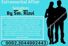 Rohani Amil Sm Rizve (@amil_sm) | Twitter Black Magic Removal, Husband And Wife Love, Problem And Solution, Relationship Problems, Love And Marriage, No Response, The Cure, How To Remove, Make It Yourself