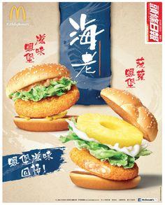 Food Branding, Food Packaging, Food Poster Design, Food Design, Fish And Chips Menu, A Food, Food And Drink, Fast Food Menu, Delicious Burgers