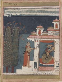 Gujari ragini from a ragamala series ca. 1600: