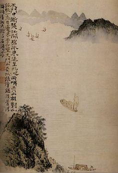 Boats by Shitao