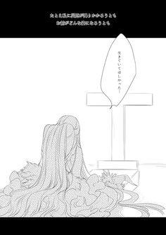 クロ子/大阪るーしこ、ナ23b (@kuroko_6_1) さんの漫画 | 78作目 | ツイコミ(仮)