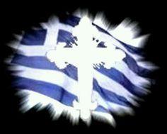 Όλη δόξα, όλη χάρη, άγια μέρα ξημερώνει  και τη μνήμη σου το Έθνος χαιρετά γονατιστό!!!!!!!!!      http://www.youtube.com/watch?v=95L90u8ufgI