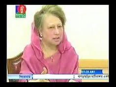 Bangla Tv News Today 21 April 2016 On Bangla Vision Bangladesh News
